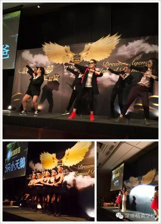 英國寶誠集團香港分部區,誠邀蘭冰老師的團隊人員參與公司的盛大晚宴