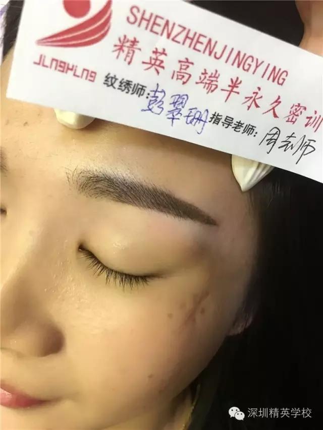精英學校高端半永久密訓營紋繡師的實操作品8
