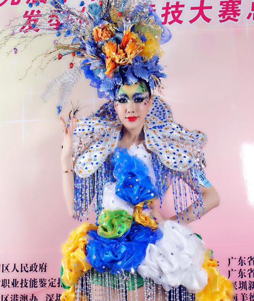 第九屆中華兩岸世界潮流發型化妝技能大賽作品5
