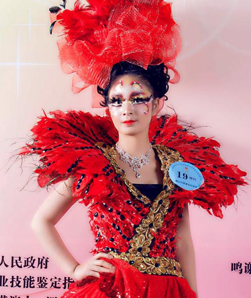 第九屆中華兩岸世界潮流發型化妝技能大賽作品7