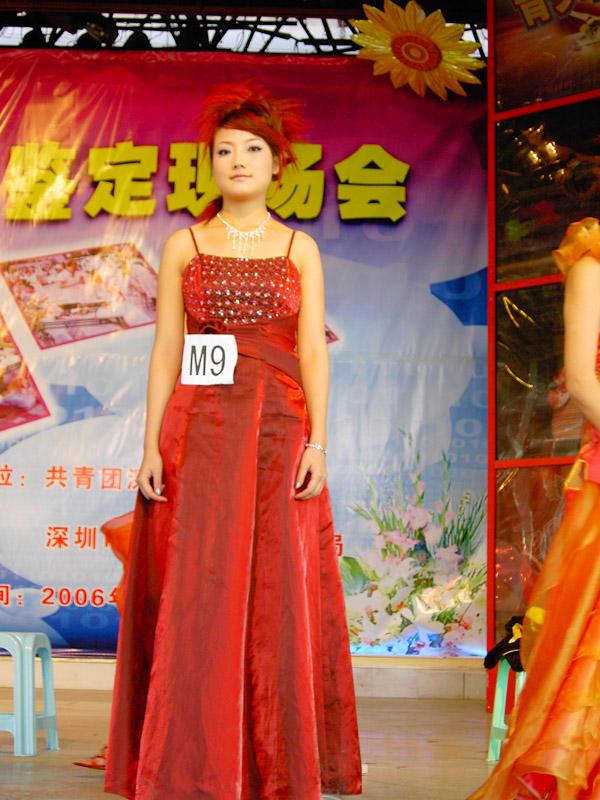 2006年深圳市青工技能鑒定大賽作品展示4