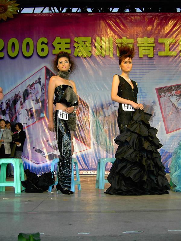 2006年深圳市青工技能鑒定大賽作品展示5