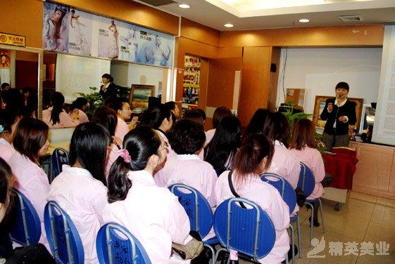 精英化妝學校化妝部開學典禮,開始正式上課