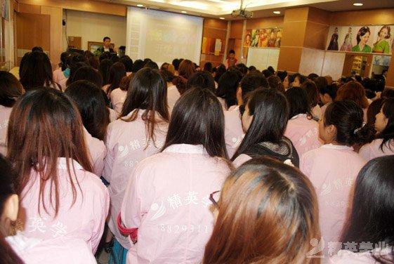 精英化妝學校化妝部開學典禮課堂