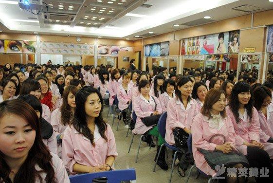深圳化妝學校精英化妝學校化妝部開學典禮