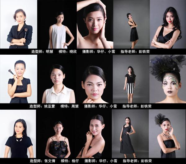 精英化妝學校化妝化妝高研班學員畢業作品