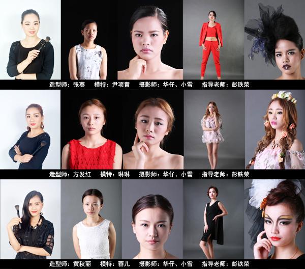 精英化妝學校化妝化妝高研班學員畢業作品2