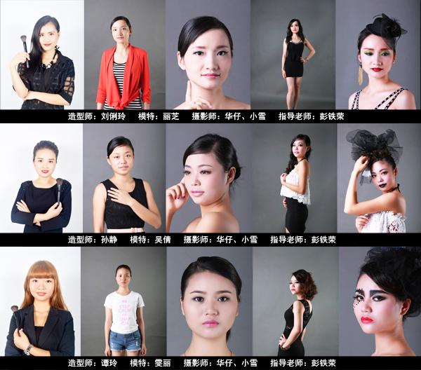 精英化妝學校化妝化妝高研班學員畢業作品3