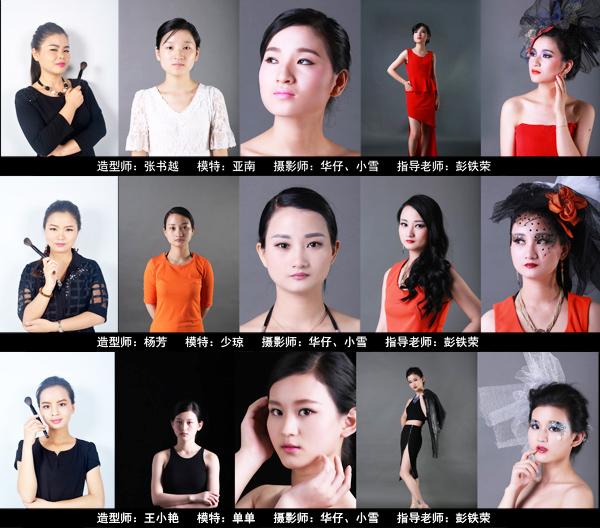 精英化妝學校化妝化妝高研班學員畢業作品4