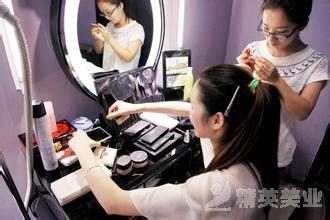 化妝師培訓
