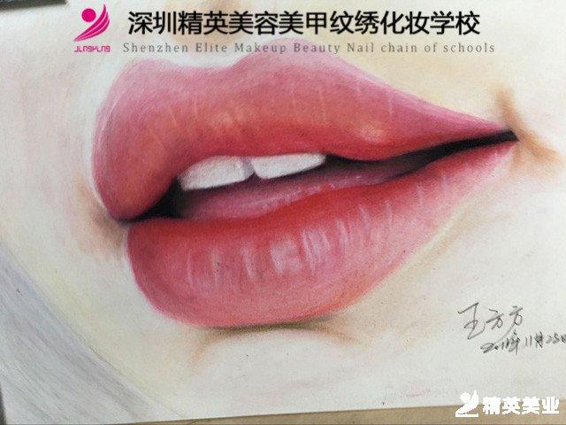 美妝素描唇