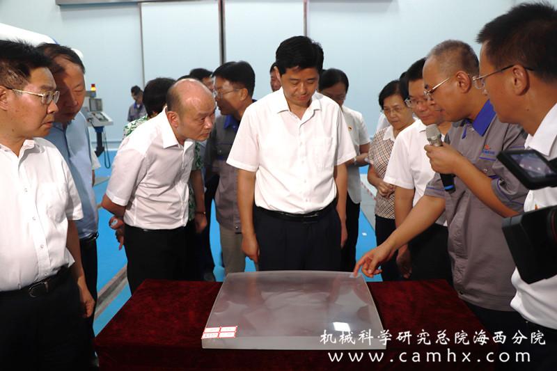 三明市余紅勝市長調研公司高端裝備關鍵項目建設