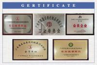 CERTIFICATE证书合集3横屏版