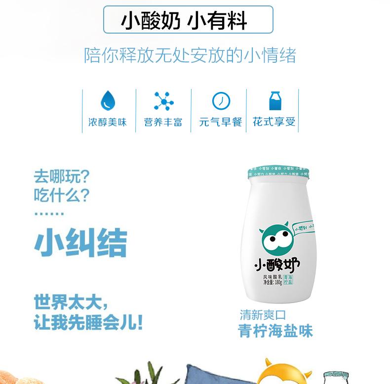 飲品-微信圖片_20200430131534