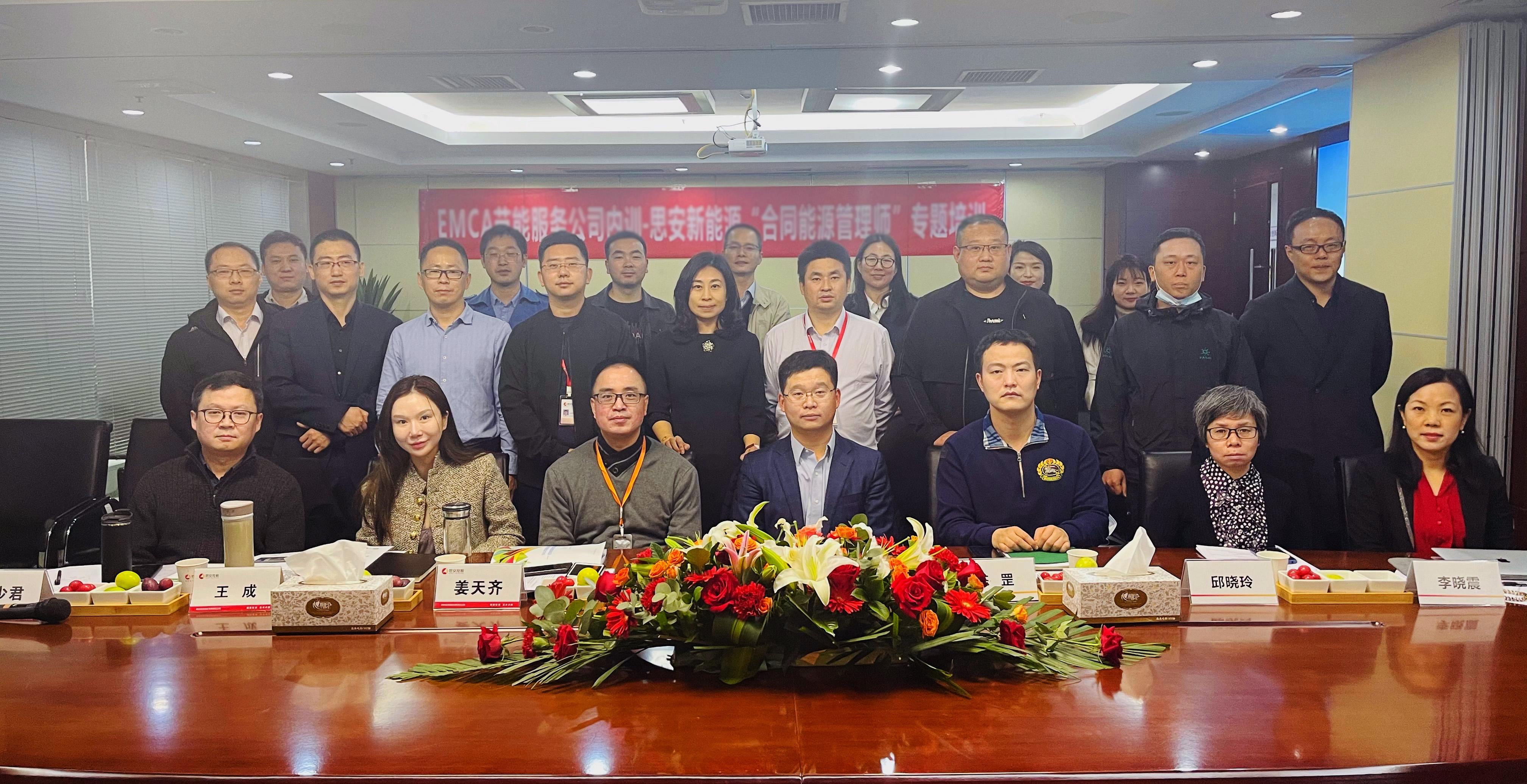 """中國節能協會代表團蒞臨思安新能源就工業企業""""雙碳""""目標實現路徑進行考察交流"""