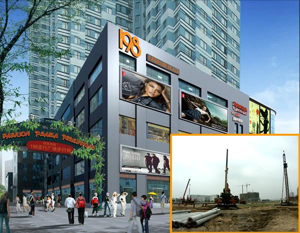 天津康達時尚廣場強壓力管樁工程