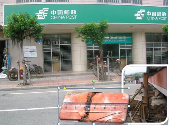 張家口市郵政局地基加固工程