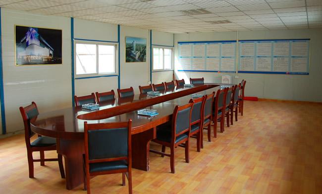 項目會議室