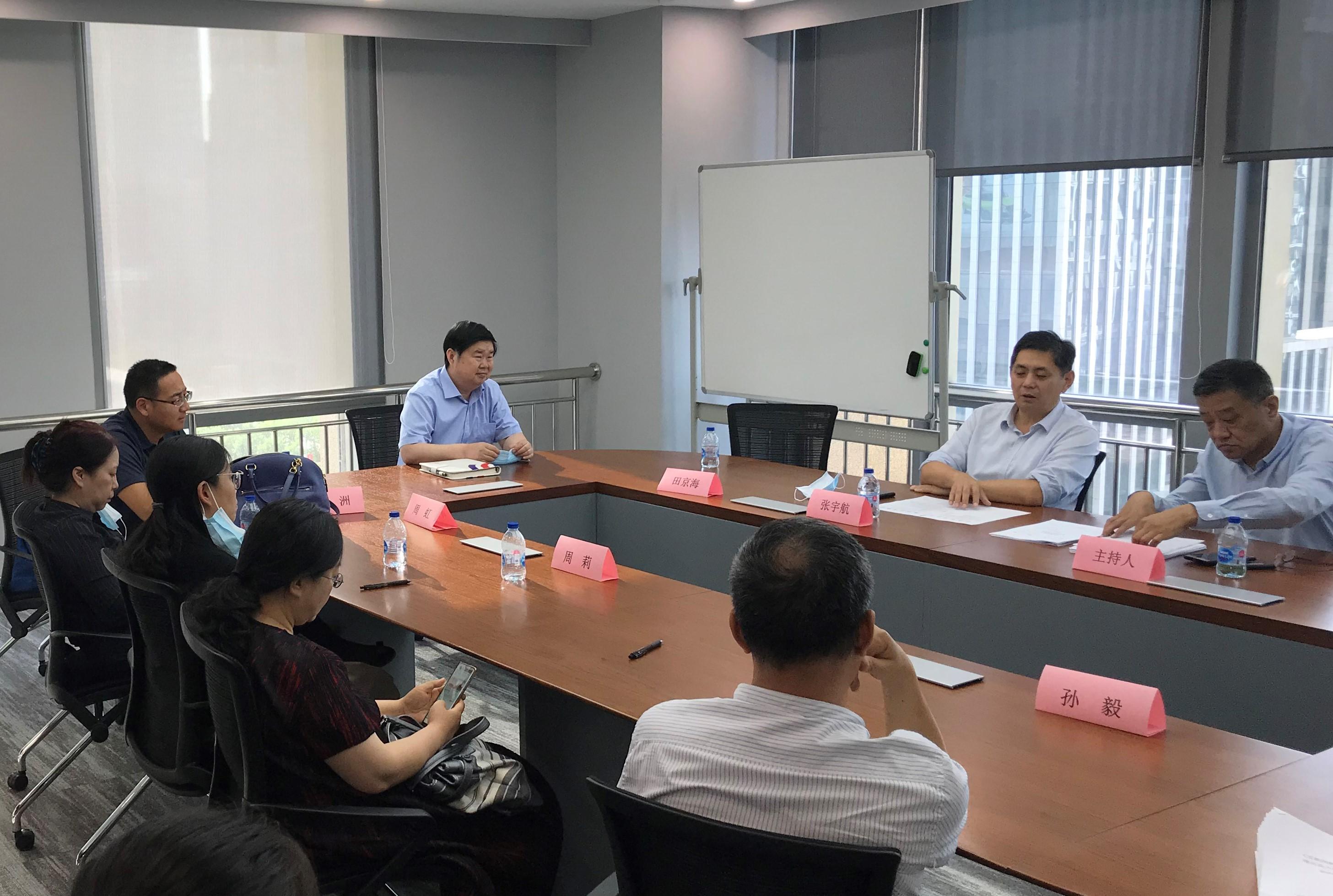亚傅体育app团体标准技术审查会