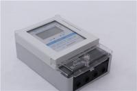 IC卡電表