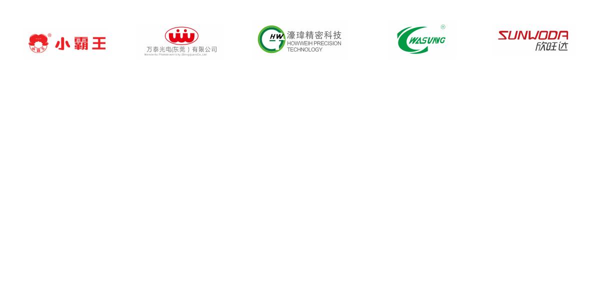 客戶logo4