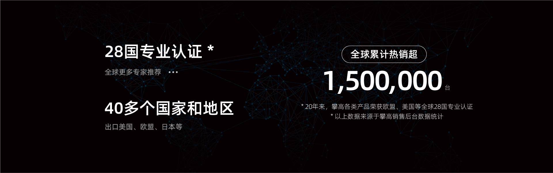 20200526攀高官网澳门太阳城-06