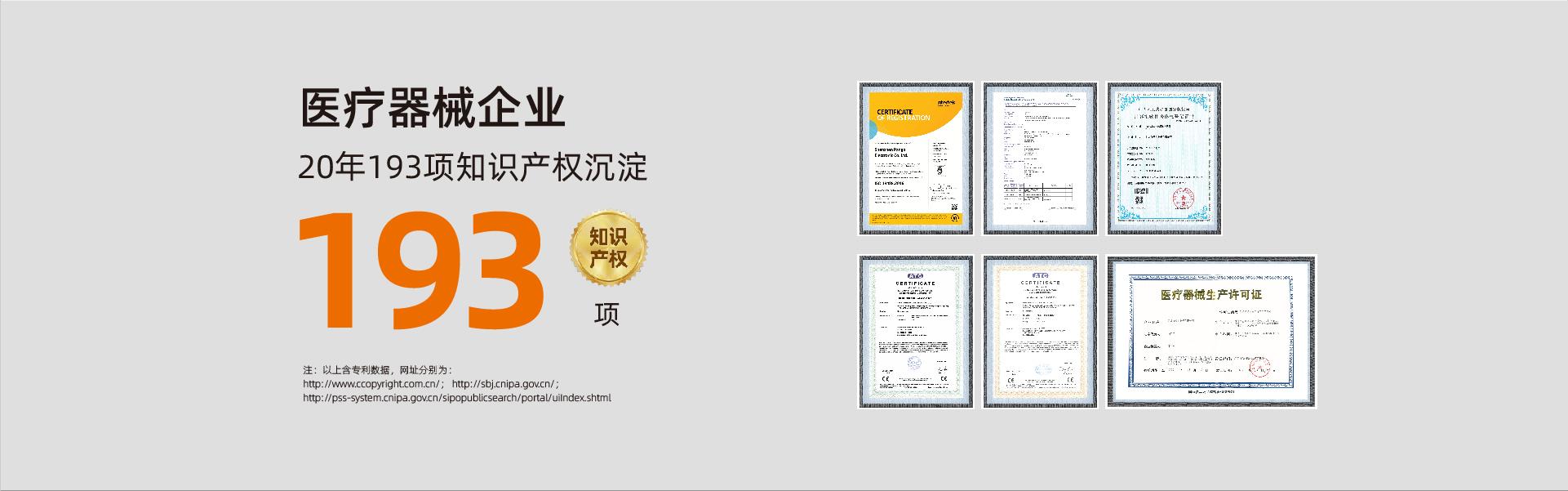 20200526攀高官網首頁-07