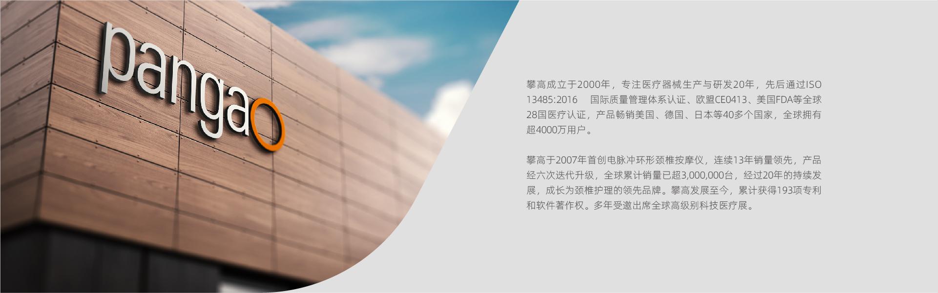 20200526攀高官网关于攀高