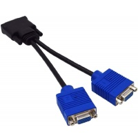 DMS59SpliterCable