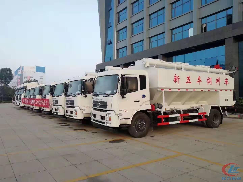 10台散装饲料车由程力总部交赴新五丰公司