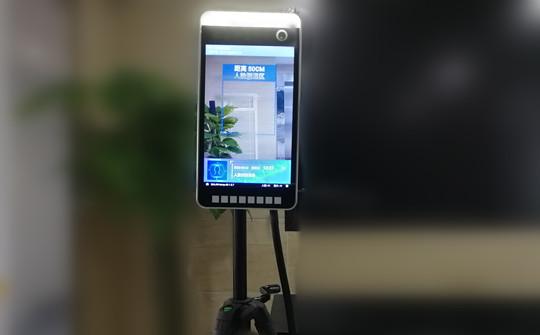 雙目人臉識別測溫一體機