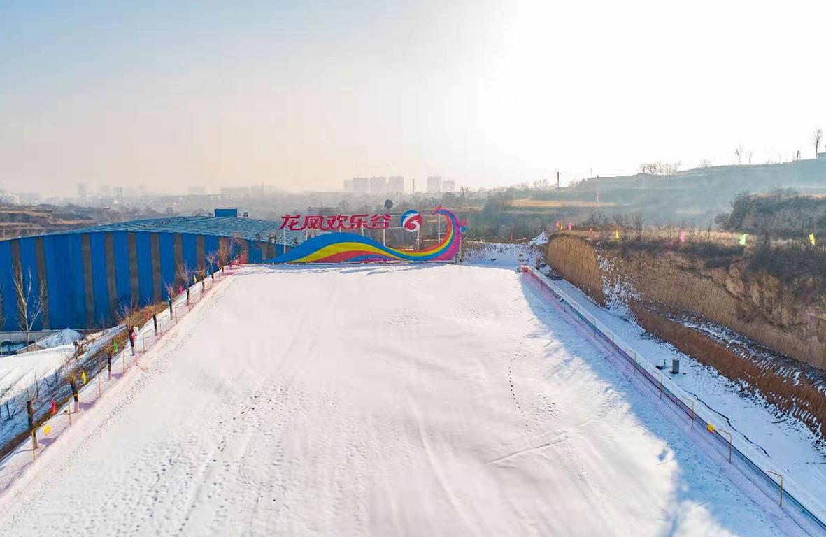 龙凤欢乐谷滑雪场