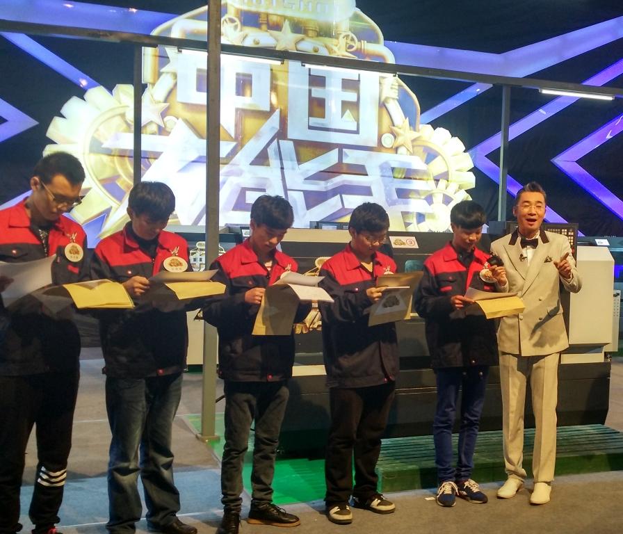 本校學生參加中國大能手