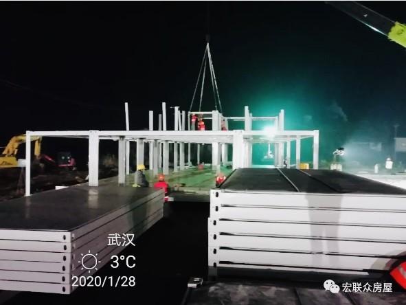中南地區-武漢火神山醫院項目