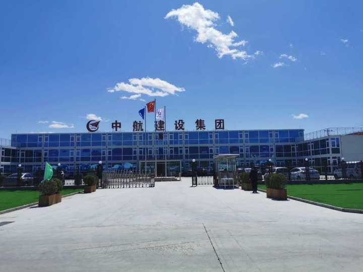 華北地區-中航建設
