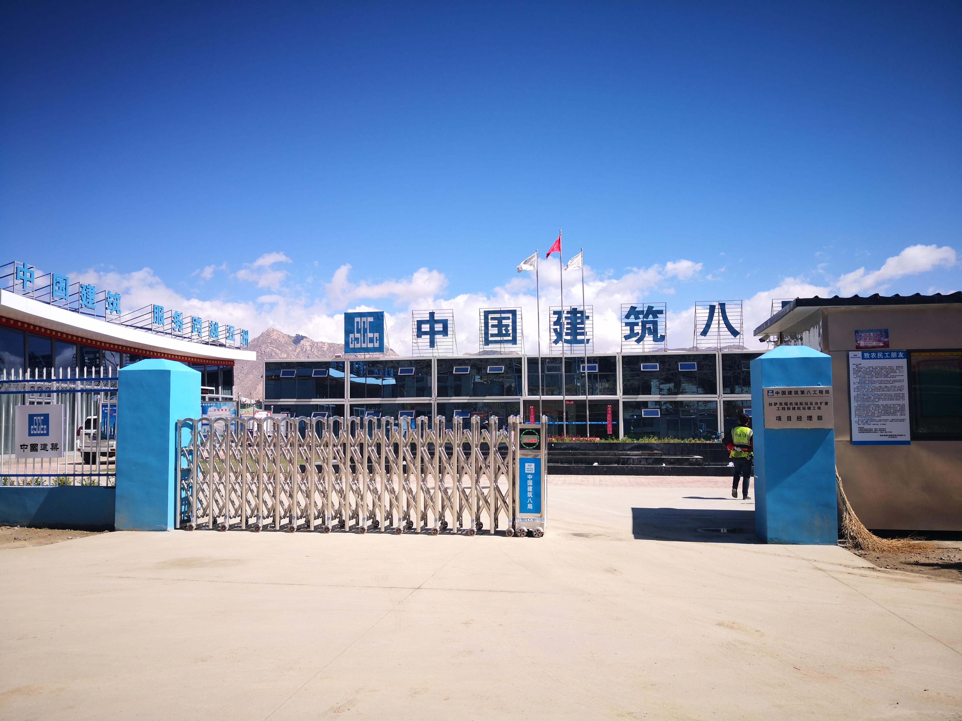 中國建筑第八局江蘇項目
