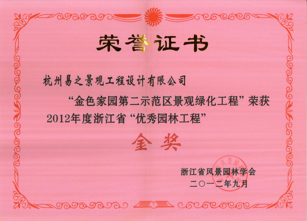MX-4128NC_20200511_161140_004