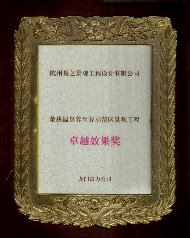 MX-4128NC_20200511_161739_001