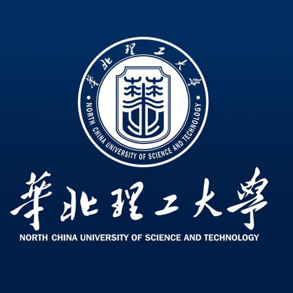 華北理工大學