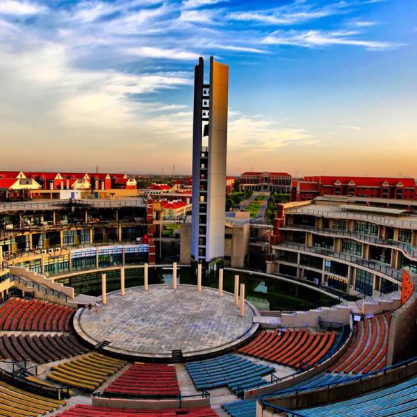 廣東開放大學