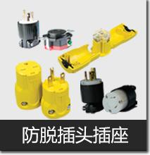 机电元件图3