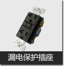 机电元件图10