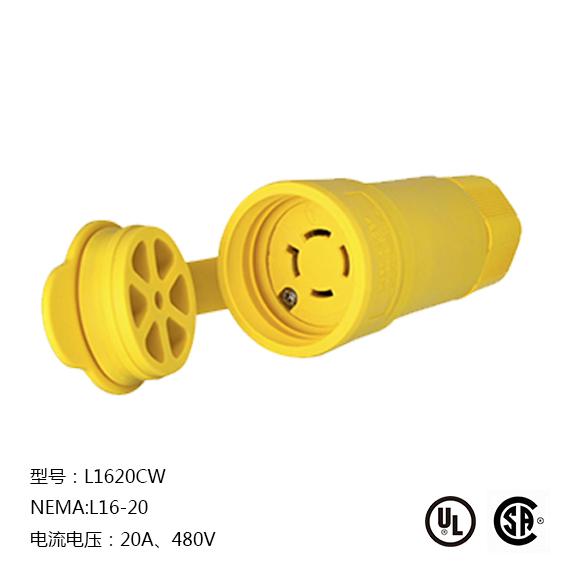水密锁紧装置主图2