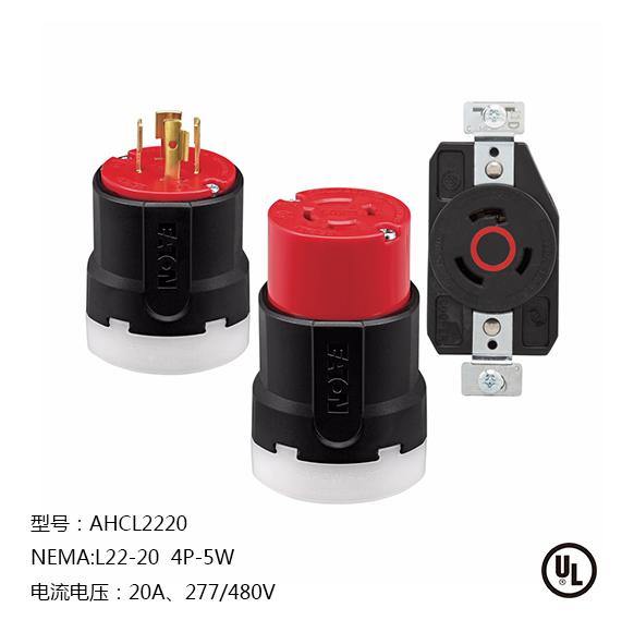 工业级彩色防脱插头插座主图2