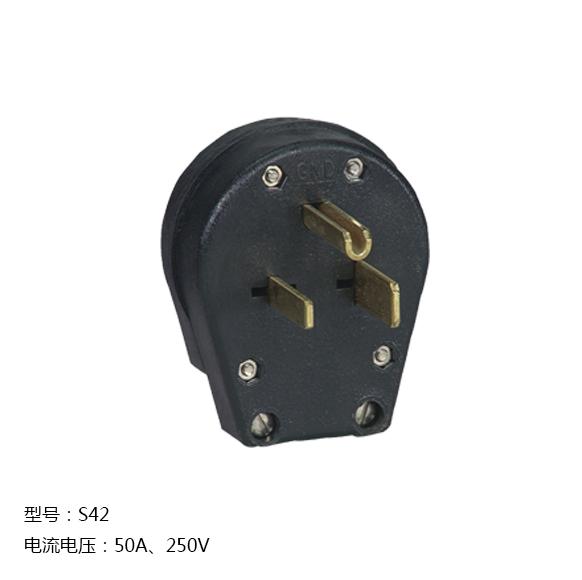 美式50A大电流插头插座1