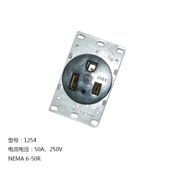 美式50A大电流插头插座2