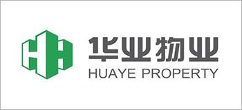 浦东园区物业管理软件