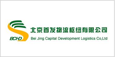 杭州智能化社区服务平台