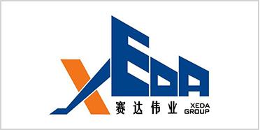 惠州智慧物業管理系統方案