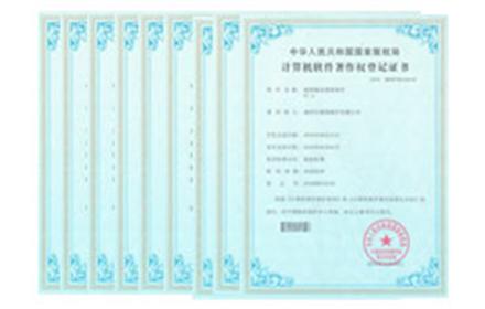 青海物业管理系统